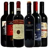 厳選イタリア赤ワイン6本セット ソムリエ厳選 750ml×6