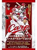 BBM 広島東洋カープ ベースボールカード 2019 BOX