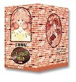 ヨコハマ物語 全4巻セット  講談社漫画文庫