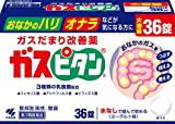 【第3類医薬品】ガスピタンa 36錠