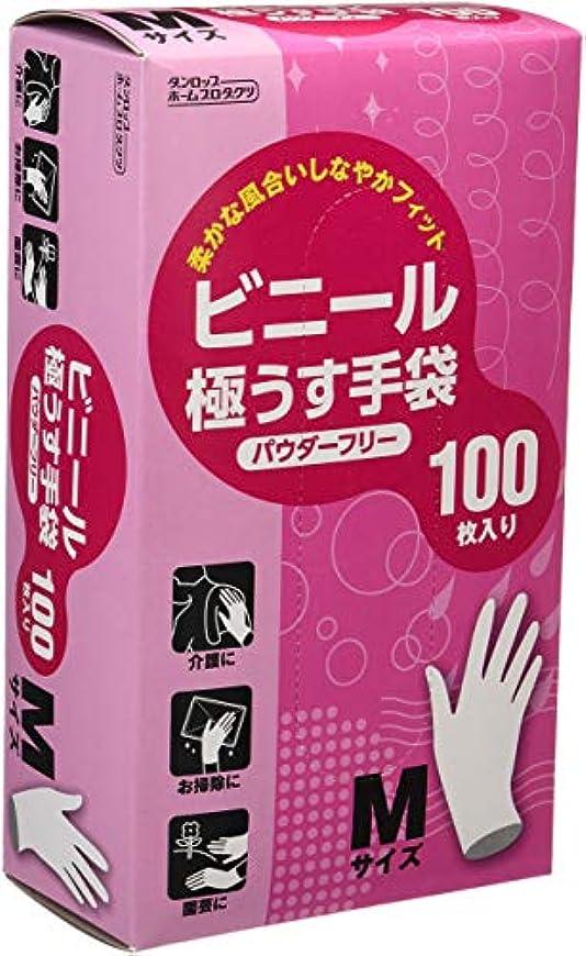 ダンロップ ビニール極うす手袋 パウダーフリー Mサイズ 100枚入 ×20個