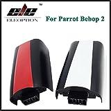ELEOPTION ドローン用バッテリー LiPoバッテリー 11.1V 3200mAh 充電式電池 適用機種 Parrot Bebop 2 ドローン Bebop 2 FPV ドローン Quadcopter