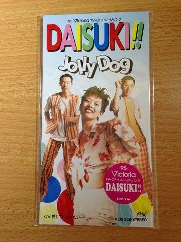DAISUKI!!