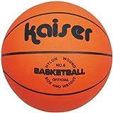 カイザー(kaiser) キャンパス バスケット ボール 5号  KW-492