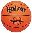 Kaiser(カイザー) キャンパス バスケット ボール 5号 KW-492 ボールネット付 小学生用 練習用 空気入れ レジャー ファミリースポーツ