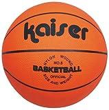 カイザー(kaiser) キャンパスバスケットボール5号  KW-492 / カイザー(kaiser)