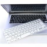 日本語 キーボード カバー Mac Book Air Pro Retina 13 15 インチ smart-life-market