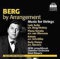 アルバン・ベルク:弦楽への編曲集