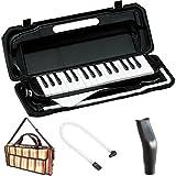 KC 鍵盤ハーモニカ (メロディーピアノ) ブラック P3001-32K/BK + 専用バッグ[Multi Stripe] + 予備ホース + 予備吹き口 セット