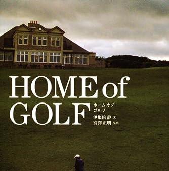 ホーム オブ ゴルフ (100周年書き下ろし)