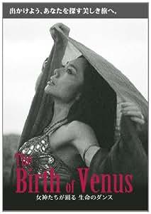 The Birth of Venus [DVD]