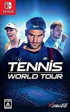 テニス ワールドツアー [早期購入特典]にぎにぎテニスボール(仮名称) 付 - Switch
