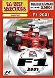 EA Best Selections F1 2001