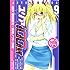 ユリア100式 9 (ジェッツコミックス)