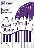 バンドスコアピースBP1891 ALRIGHT / THE YELLOW MONKEY ~シングル「砂の塔」収録曲