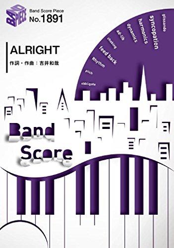 バンドスコアピースBP1891 ALRIGHT / THE YELLOW MONKEY ~シングル「砂の塔」収録曲 (Band Score Piece)の詳細を見る