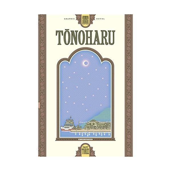 Tonoharu: Part Threeの商品画像
