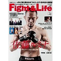 Fight&Life (ファイトアンドライフ) 2014年 06月号
