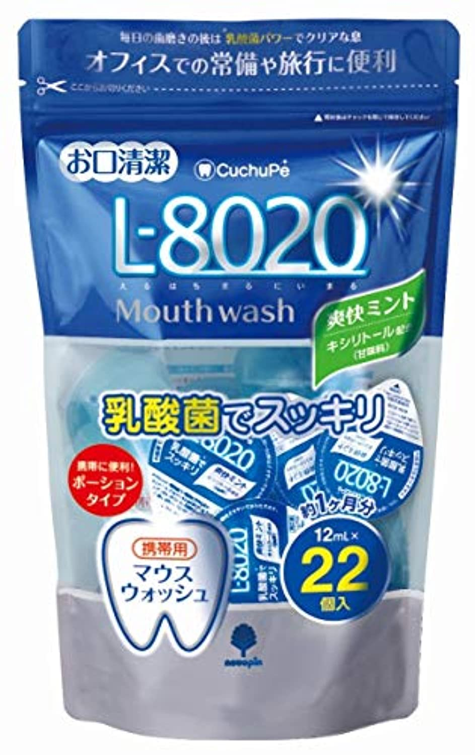 ナンセンス研究所農学日本製 made in japan クチュッペL-8020 爽快ミント ポーションタイプ22個入(アルコール) K-7095【まとめ買い6個セット】