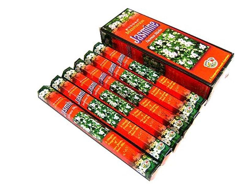 弱める添加剤環境に優しいMYSORE BANDHU PERFUMERY WORKS JASMINE ジャスミン香 スティック 6箱セット