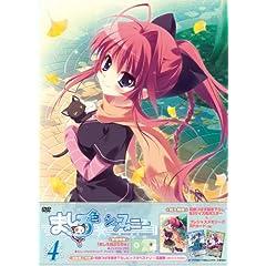 ましろ色シンフォニー Vol.4 [DVD]
