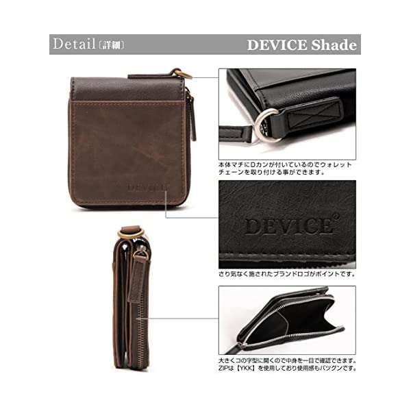 [デバイス] 二つ折り財布 Shade DPG...の紹介画像7