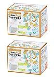 (PM2.5対応)BMC フィットマスク (使い捨てサージカルマスク) キッズ 白色 50枚入 ×2個セット