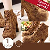 レースアップブーツ ショート qqyhda06-456-7靴 美脚 レディース 色:ブラウン サイズ:【35】 (22.0cm~22.5cm) ヒール11.5 【1点】