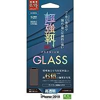 ラスタバナナ iPhone XR ガラスパネル Wストロング強度6倍製法 光沢 0.15MM 5G1358IP861