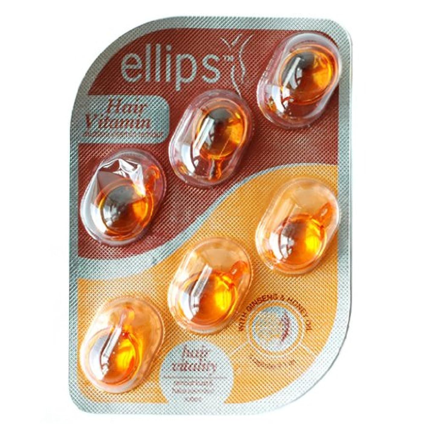 圧力限界説教するEllips(エリプス)ヘアビタミン(6粒入) [並行輸入品][海外直送品] ブラウン
