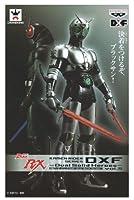 仮面ライダーシリーズ DXF Dual Solid Heroes vol.5 シャドームーン 単品