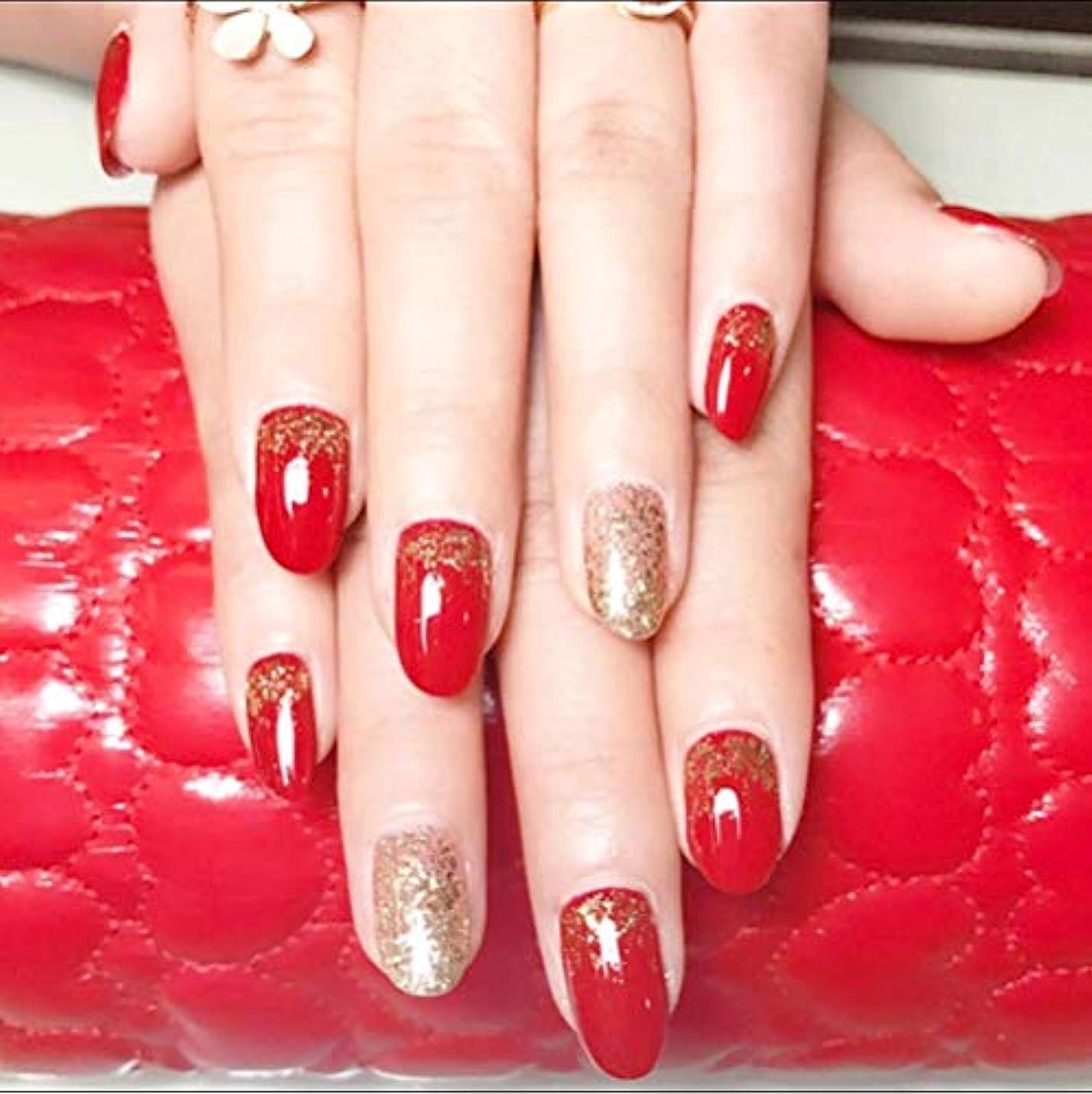 繊細文言お肉XUTXZKA 24本の赤い色のベース偽の釘ゴールドパウダーロングオーバル偽ネイルのヒントステッカーオフィス