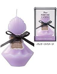 カメヤマキャンドル( kameyama candle ) パフュームキャンドル 「 ラベンダー 」