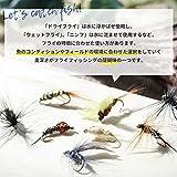 I BECOME FREE 完成フライ 毛ばり テンカラ 8種セット 画像