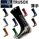 トゥルーソックス TRUSOX トゥルーソックス 長さ: ミッド - シン (薄手) アメリカ製 サッカー・ゴルフ・テニス・スキー・スノーボードソックスに!【N1】