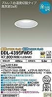 DDL-4395FWDS DAIKO 楽調 60形 ダウンライト [LED昼白色 ・電球色 ][ホワイト][Φ100]