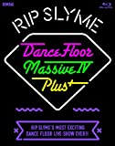 DANCE FLOOR MASSIVE IV PLUS+[Blu-ray/ブルーレイ]