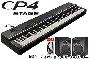 YAMAHA ヤマハ / CP4 STAGE 【モニタースピーカーセット!】ステージピアノ(CP-4)