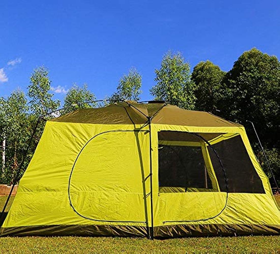 美しいおとなしいアレンジ屋外キャンプテント用8人以上二重層超軽量ポータブル日焼け止め防水家??族の友達旅行ビーチバケーションピクニックパーク芝生釣り黄色