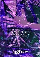 LONDBOY LAST ONEMAN LIVE -ミヤコワスレ-【初回限定盤】 [DVD](近日発売 予約可)