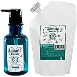海藻成分配合 ノンシリコン シャンプー リムール ボトル&詰替用 セット