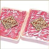 ラム肉 ラムしゃぶ 1kg ショルダー しゃぶしゃぶ用 冷凍品 羊肉 千歳ラム工房 肉の山本
