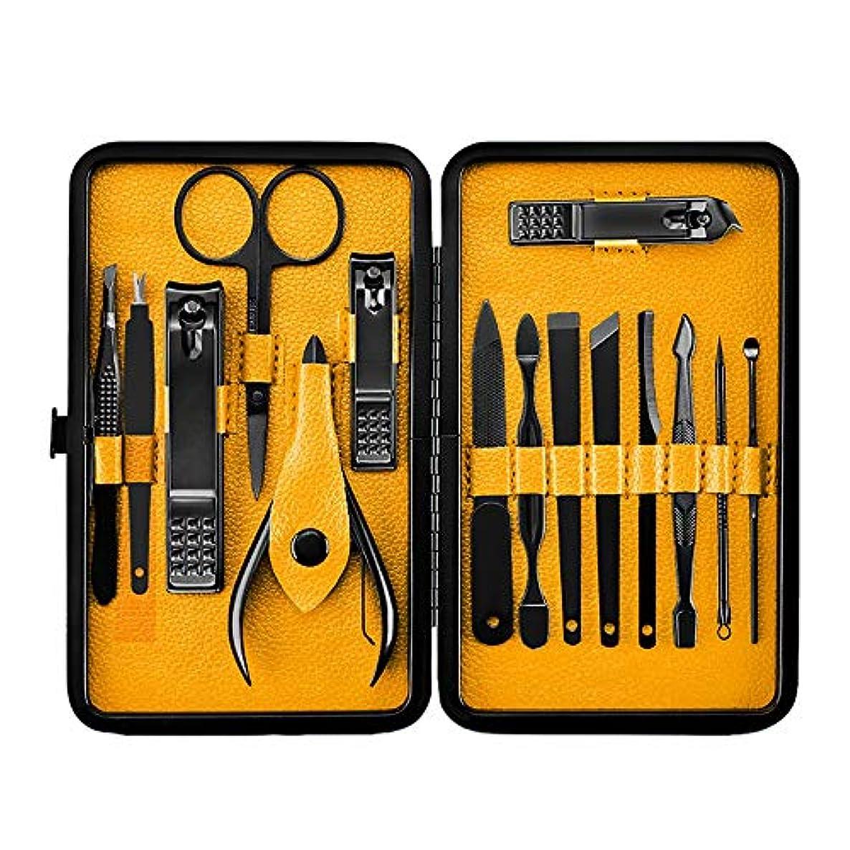 CUHAWUDBA 15ピース、プロフェッショナル、マニキュア、ステンレス鋼製ネイルのクリッパー、爪切り、はさみのセット、キット、マニキュアのセット、ネイルのツール、ネイルアートのツール