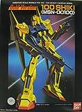 【限定】機動戦士Zガンダム 1/144 MSN-00100 百式 ゴールドバージョン 《プラモデル》