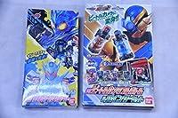 仮面ライダービルド ボトルチェンジライダーシリーズ仮面ライダークローズチャージ DX ビートル カメラ フルボトル & バインダー セット