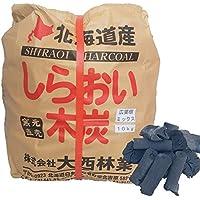 国産炭 しらおい木炭10kg(広葉樹ミックス・バラ)北海道産 着火が早い 黒炭