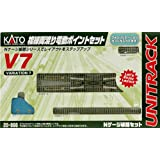 Nゲージ V-7 複線両渡り電動ポイントセット 20-866