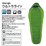 イスカ(ISUKA) 寝袋 ウルトラライト グリーン [最低使用温度10度] 画像