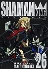 シャーマンキング 完全版 第26巻