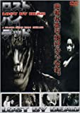 ロスト バイ デッド [DVD]